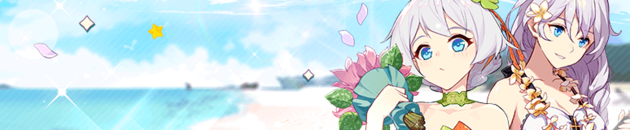 Time Capsule (2019) (Banner).png