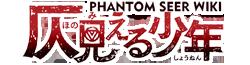 Phantom Seer Wiki