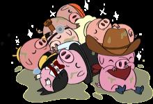 Cerdos Bebés