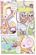 Adventure Time 030-017