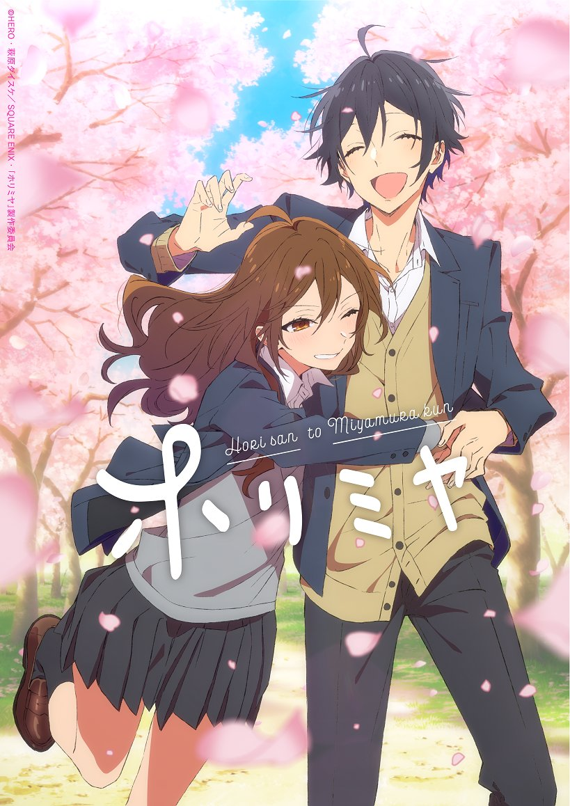 Horimiya (Anime) | Horimiya Wiki | Fandom
