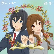Yakusoku Jacket Cover (Anime)