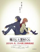 Hori-san to Miyamura-kun OVA Visual 3