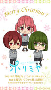 Kakeru, Remi, & Sakura Christmas 2020 Mobile Wallpaper