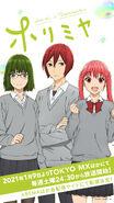 Kakeru, Remi, & Sakura Mobile Wallpaper