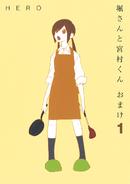 Hori-san to Miyamura-kun Bonus Volume 1