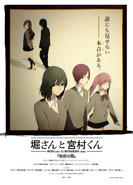 Hori-san to Miyamura-kun OVA Visual 2