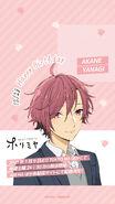 Akane Birthday Mobile Wallpaper (Anime) 2020