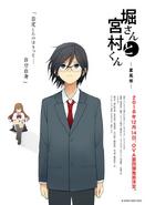 Hori-san to Miyamura-kun OVA Visual 4