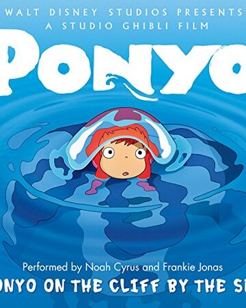Ponyo On The Cliff By The Sea Remix Horrible Music Songs Wiki Fandom That i can make your hands clap. ponyo on the cliff by the sea remix