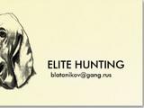 Elite Hunting Club