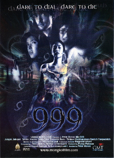 999 - 9999 (2002)
