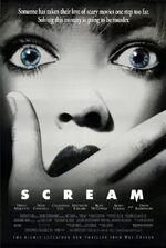 Scream 1996.jpeg