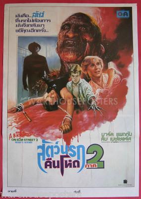 Nightmare 2 Thai poster.jpg