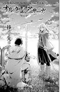 Hortensia Saga Chapter 6