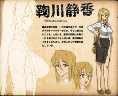 Shizuka marikawa.jpg