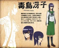Saeko Busujima.jpg