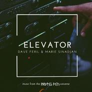 Elevator single cover