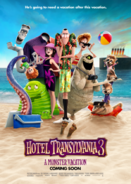 Hotel3Poster2