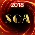 HGC 2018 SoA Portrait.png