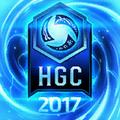 HGC 2017 Rare Portrait.png
