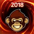 HGC 2018 Monkey Menagerie Portrait.png