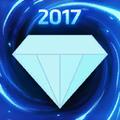 HGC 2017 Diamond Skin Portrait.png