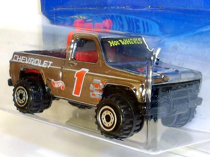 Racing Metals Series (1995)