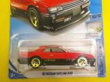 '82 Nissan Skyline R30