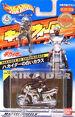CW12 Hakaider no Shiroikarasu.jpg