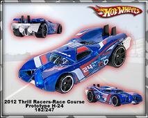 2012 Thrill Racers-Race Course Prototype H-24 182-247