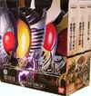 CWUE The Glory Of Rider Machine 1.jpg