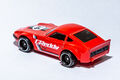 Nissan Fairlady Z (6)