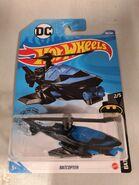 2020 Batcopter Card 1st color