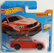 2016 BMW M2 (FJY17) (Pack)