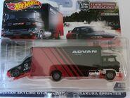 GRK56 Advan