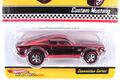 7th Collectors Nationals Custom Mustang