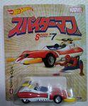 Spider Machine GP-7 03