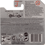 Hotweiler package back (small)