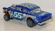 55' Chevy Bel air gasser (4133) HW L1170917