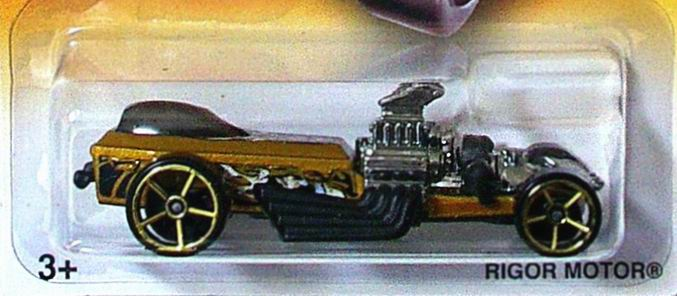 Fright Cars Series (2006)