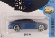 BMW M4 DTX57