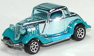 Speed Gleamer Series (1995)