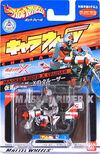 CW03 masked rider x.jpg