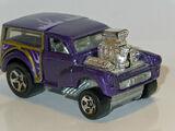 Morris Wagon