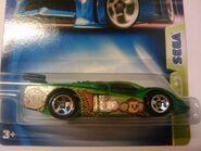 Sega Series GT 5 spoke