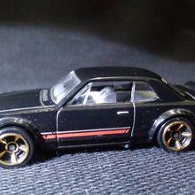 Nissan Skyline HT 2000GT-X ego.jpg