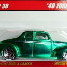 '40 Ford Coupe-2006 19 HW Classics.jpg