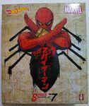 Spider Machine GP-7 01