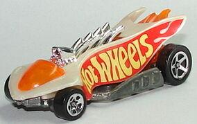 Turbo Flame Wht.JPG